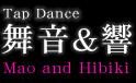 タップダンス 舞音&響(Mao&Hibiki)